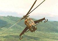 Вертолет Mi-24 (Фото: Архив Армии ЧР)