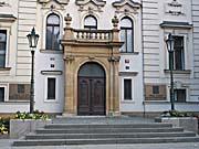 Дома правительства (Фото: Кристина Макова)