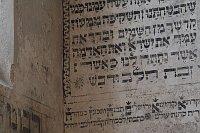 Интерьер Задней синагоги