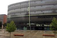 Здание национальной технической библиотеки