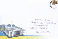 Письмо от Владимира Валаха