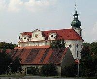 Бржевновский монастырь, костел Святой Маргариты (Фото: Яна Шустова, Чешское радио)