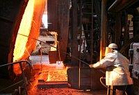 Фото: Архив компании ArcelorMittal Ostrava