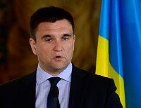 Министр иностранных дел Украины Павел Климкин (Фото: ЧТК)