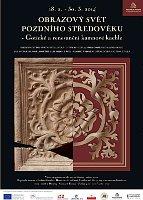 «Художественный мир позднего средневековья» (Фото: архив Регионального музея города Чешский Крумлов)