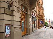 Дом на улице Житной, место покушения на Рашина (Фото: Кристина Макова, Чешское радио - Радио Прага)