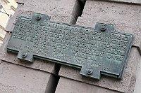 Самой главной реконструкцией здания за всю его историю была реконструкция, прошедшая в период с 2006 года по 2010 годы. Малостранска беседа обрела свой первоначальный облик XVII века. (Фото: Олег Фетисов)