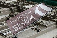 В сентябре 2008 года, на крыше здания вновь возвысились три деревянных башни (высота самой большой башни составляет 6,5 м). Таким образом, внешний вид здания теперь копирует ее первоначальный облик XVII века. (Фото: Олег Фетисов)