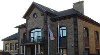 Здание чешского конзульства в Донецке