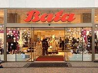 Вход в торговый дома Baťa. Фото: Олег Фетисов