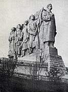 Памятник Сталину - «Очередь за мясом!»