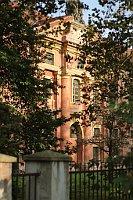 Инвалидовна или «Дом инвалидов» (Фото: Олег Фетисов)