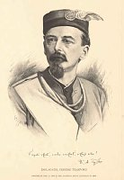 Мирослав Тырш