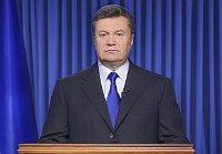 Виктор Янукович (Фото: ЧТК)