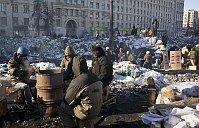 Киев (Фото: ЧТК)