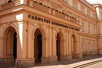 Факультетская болница св. Анны в Брно (Фото: Архив факультетской больнице св. Анны в Брно)