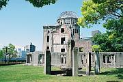 Торгово-промышленная палата Хиросимы