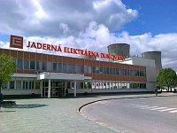 АЭС Дукованы (Фото: Михал Малы, Чешское радио)