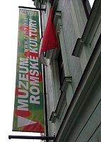 Музей ромской культуры