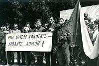 Рабочие металлургического завода Nová huť, 1968 г. (Фото: Архив остравского металлургического завода ArcelorMittal)