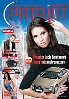 Журнал «Патриот»