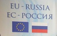 Иллюстративное фото: Европейская служба внешнеполитической деятельности, Wikimedia Commons, License CC BY-NC-ND 2.0