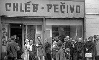Фото: Архив Павела Махачека