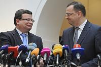 Александр Вондра и Петр Нечас (Фото: ЧТК)