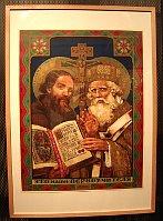 Братья Кирилл и Мефодий (Фото: Милош Турек, Чешское радио - Радио Прага)