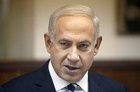 Биньямин Нетаньяху (Фото: ЧТК)