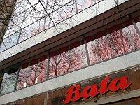 Логотип компании на фасаде здания. Фото: Олег Фетисов