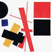 Казимир Малевич: «Абстрактная композиция» (Фото: Национальная галерея)