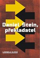 «Даниэль Штайн, переводчик»