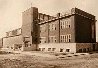 Дом искусств в 1925 г. (Фото: Архив Дома искусств)