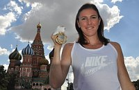 Зузана Гейнова (Фото: ЧТК)