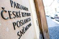 Палата депутатов (Фото: Томаш Адамец, Чешское радио)