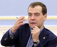 Президент РФ Дмитрий Медведев (Фото: ЧТК)