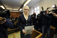 Кристина Кочи (Фото: ЧТК)