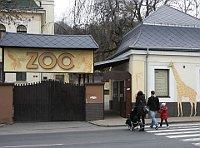 Зоопарк в Усти-над-Лабем (Фото: Архив зоопарка)