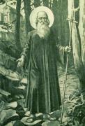 Святой Прокоп