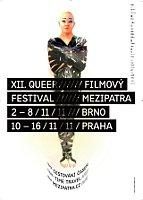 12-й Международный Queer кинофестиваль Mezipatra («Между этажами»)