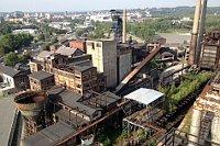Бывший металлургический завод Витковице (Фото: Любомир Сматана, Чешское радио)