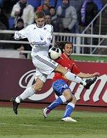 Футболисты пльзеньской «Виктории» вымучили дома победу над гостями из Градца Кралове (Фото: ЧТК)