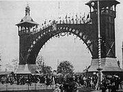 Юбилейная земская выставка в 1891 году