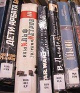 Фото: Christchurch City Libraries, CC BY-NC-SA 2.0