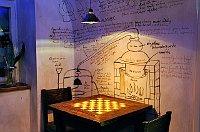 «Келликсир» (Фото: Архив Музея алхимиков)