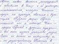 Письмо от слушателя В.Валаха