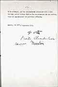 Мюнхенский договор