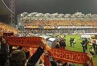 Стадион в черногорской Подгорице