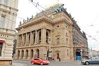Национальный театр в Праге (Фото: Олег Фетисов)